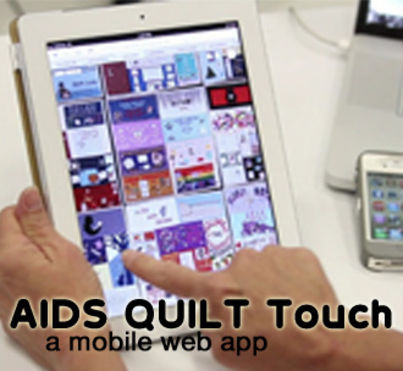 Updates from 'AIDS Memorial Quilt Mobile Web App'