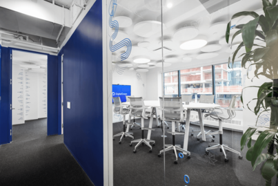 DigitalOcean NYC Office