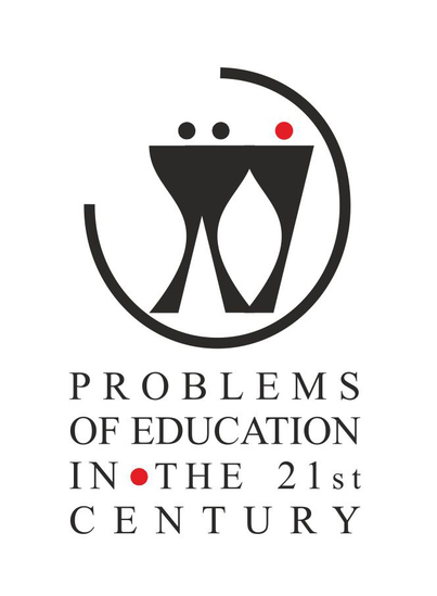 PEC_18CFP_2013. Problems of Education in the 21st Century