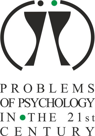 Problems of Psychology in the 21st Century. Information 13CFP PPC 2016