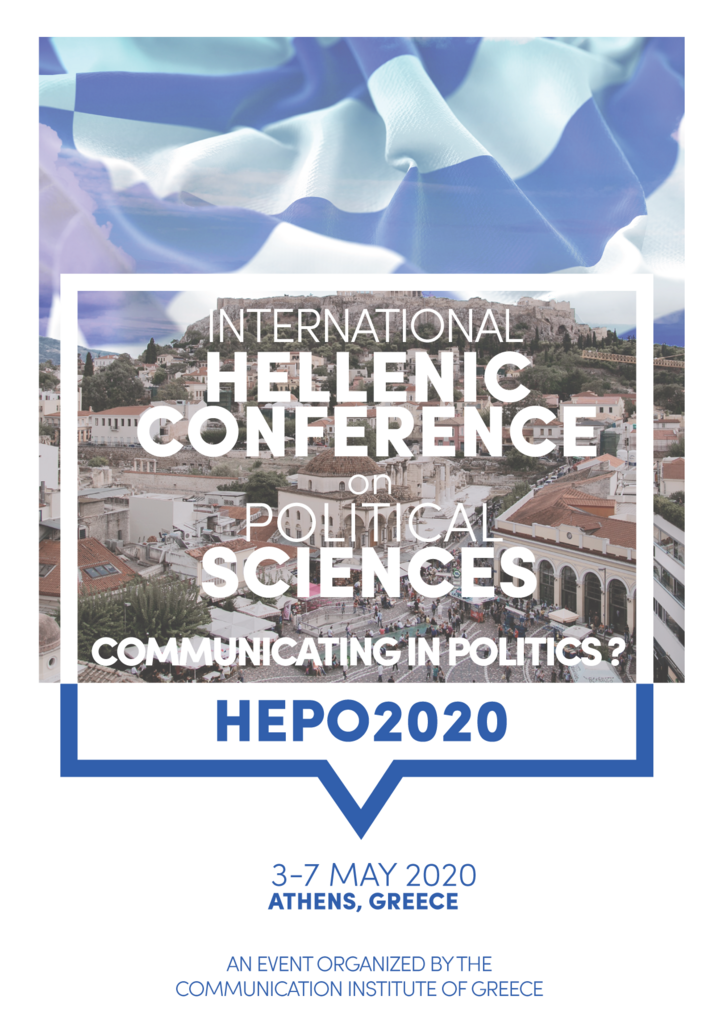 2nd International Hellenic Conference on Political Sciences: Communicating in Politics? (HEPO2020)