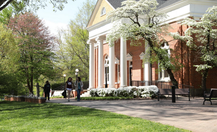Innovate Mathematics Education @Guilford College: Exciting Job Opportunity at a Great Liberal Arts College