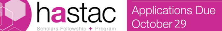 HASTAC Scholars Applications Are Open!
