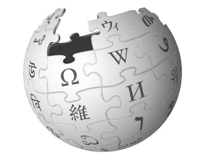 wikipedia globe logo - puzzle pieces with symbols or letters